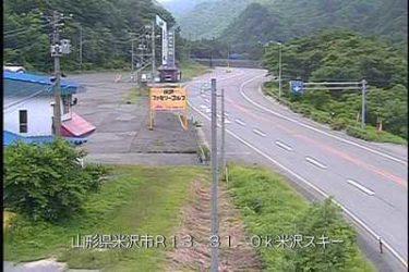 国道13号 米沢スキー場のライブカメラ 山形県米沢市