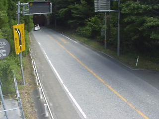 国道180号 明地トンネルのライブカメラ|岡山県新見市