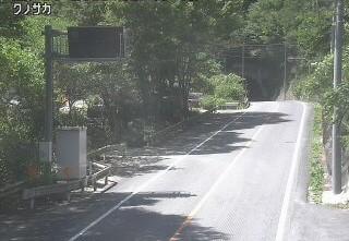 国道182号 九の坂トンネルのライブカメラ|岡山県新見市