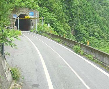 国道194号 寒風山トンネル(西条市)のライブカメラ|愛媛県西条市