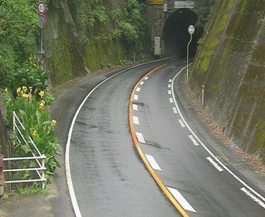 国道197号 名坂トンネル(大平側)のライブカメラ|愛媛県八幡浜市