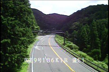 国道2号 蒲生1のライブカメラ|鳥取県岩美町