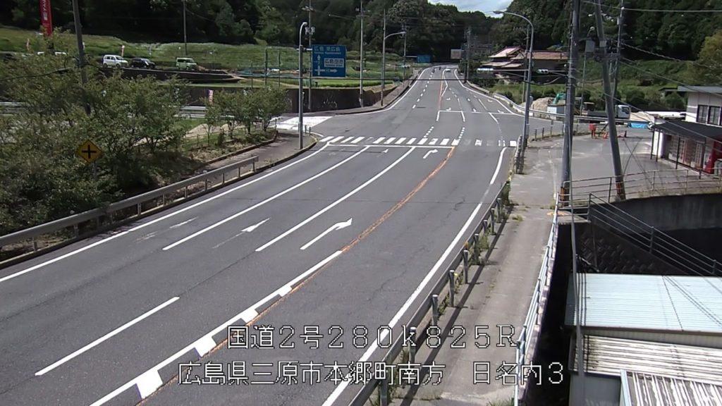 広島 県 道路 カメラ