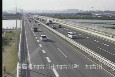 国道2号 加古川のライブカメラ|兵庫県加古川市