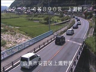 国道2号 上瀬野4のライブカメラ|広島県広島市安芸区