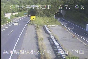 国道2号 城山西のライブカメラ|兵庫県太子町