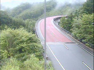 国道289号 朝日橋のライブカメラ|福島県いわき市