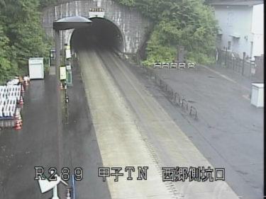 国道289号 甲子トンネル西郷側坑口のライブカメラ|福島県西郷村