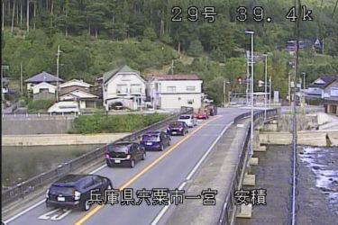 国道29号 安積大橋のライブカメラ|兵庫県宍粟市