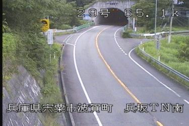 国道29号 兵北南のライブカメラ|兵庫県宍粟市