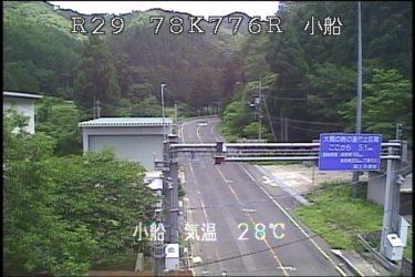 国道29号 小船のライブカメラ|鳥取県若桜町