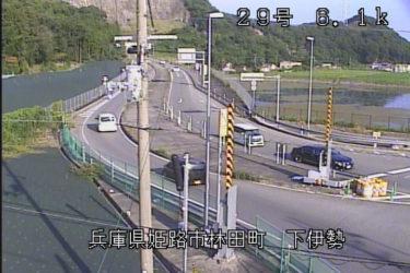 国道29号 下伊勢のライブカメラ|兵庫県姫路市