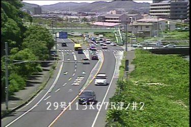 国道29号 津ノ井2のライブカメラ|鳥取県鳥取市