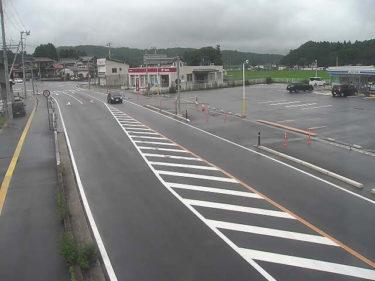 国道294号 大信1のライブカメラ|福島県白河市