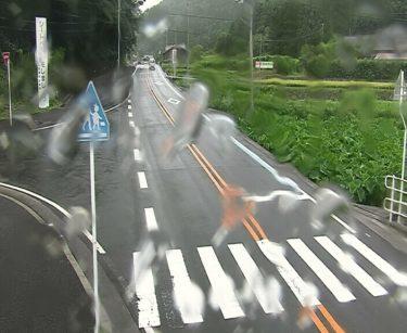 国道320号 鬼北町水分のライブカメラ 愛媛県鬼北町