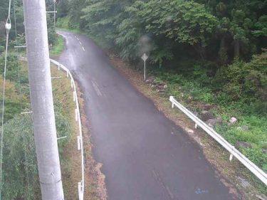 国道349号 片貝1のライブカメラ 福島県塙町
