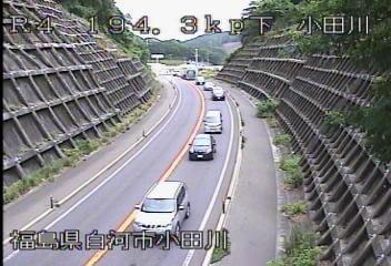 国道4号 小田川のライブカメラ|福島県白河市