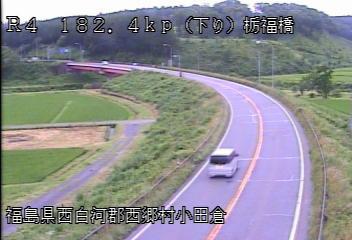 国道4号 栃福橋のライブカメラ|福島県西郷村