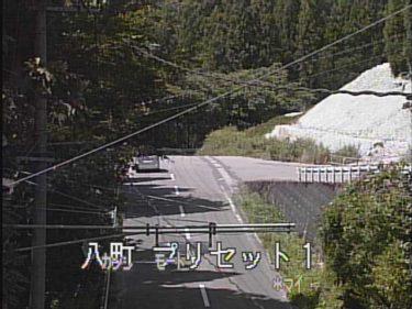 国道400号 八町のライブカメラ|福島県金山町