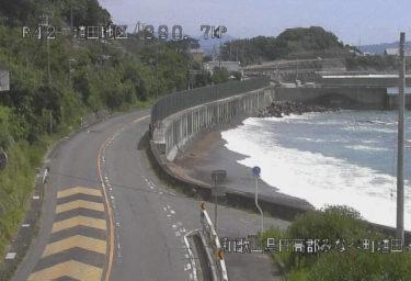 国道42号 みなべ町埴田のライブカメラ|和歌山県みなべ町