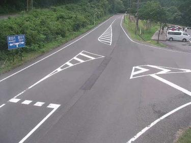 国道459号 道の駅裏磐梯2のライブカメラ|福島県北塩原村