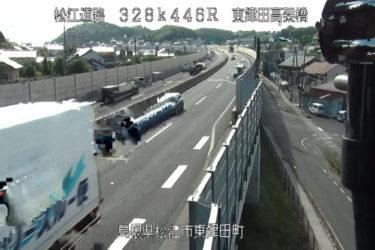 国道485号 東津田高架橋のライブカメラ|島根県松江市