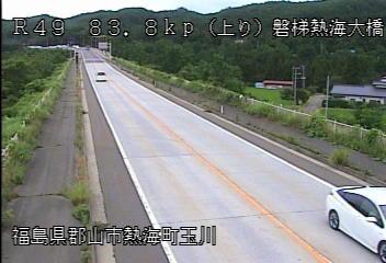 国道49号 磐梯熱海大橋のライブカメラ 福島県郡山市
