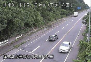 国道49号 強清水1のライブカメラ|福島県会津若松市