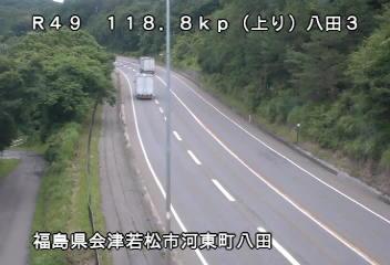 国道49号 強清水2のライブカメラ|福島県会津若松市