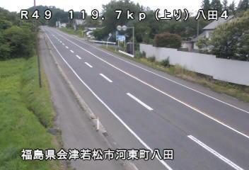 国道49号 強清水3のライブカメラ|福島県会津若松市