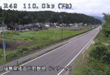 国道49号 マリーナ前のライブカメラ 福島県猪苗代町