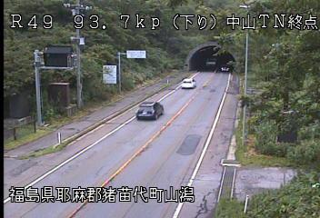 国道49号 中山トンネル終点のライブカメラ|福島県猪苗代町