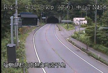 国道49号 中山トンネル起点のライブカメラ|福島県郡山市