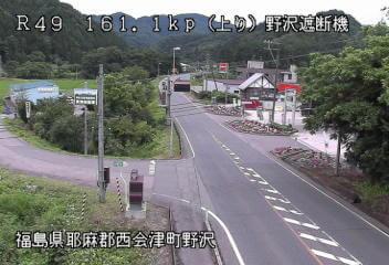 国道49号 西会津野沢のライブカメラ|福島県西会津町
