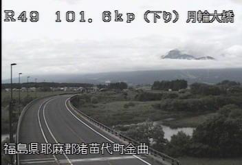 国道49号 月輪大橋のライブカメラ|福島県猪苗代町