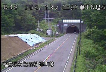 国道49号 柳津町藤1のライブカメラ|福島県柳津町