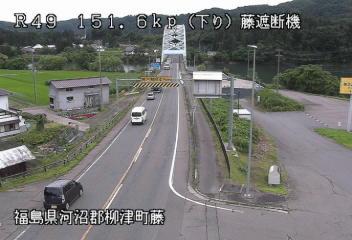 国道49号 柳津町藤2のライブカメラ|福島県柳津町