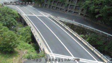 国道53号 奈義ループ橋南のライブカメラ|岡山県奈義町