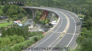 国道53号 奈義ループ橋のライブカメラ|岡山県奈義町