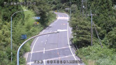 国道53号 天神橋北のライブカメラ|岡山県奈義町
