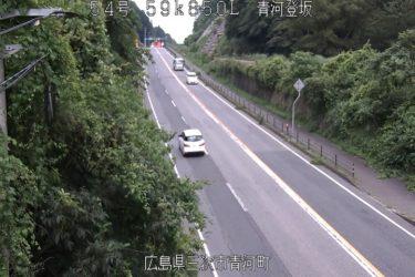 国道54号 青河登坂のライブカメラ|広島県三次市