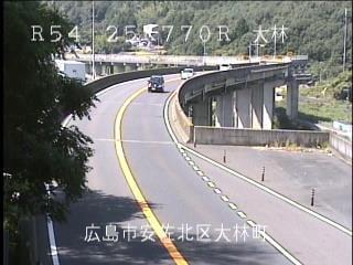 国道54号 大林のライブカメラ|広島県広島市安佐北区