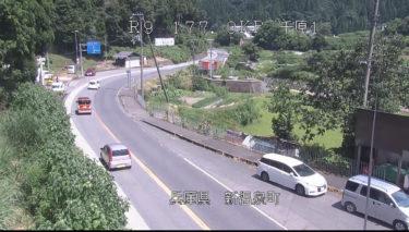 国道9号 千原1のライブカメラ|兵庫県新温泉町