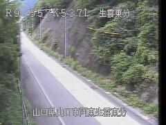 国道9号 生雲東分のライブカメラ|山口県山口市
