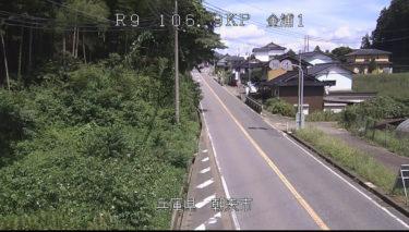国道9号 金浦1のライブカメラ|兵庫県朝来市