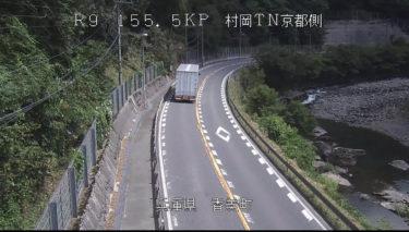 国道9号 村岡トンネル京都側のライブカメラ|兵庫県香美町