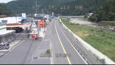国道9号 竹田のライブカメラ|兵庫県新温泉町