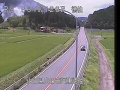 国道9号 徳佐のライブカメラ|山口県山口市