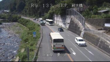 国道9号 剣大橋のライブカメラ|兵庫県養父市