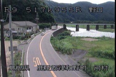 国道9号 津和野町河村のライブカメラ|島根県津和野町